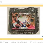 大人気の実写グッズシリーズ「Imagining the Magic」に新グッズが登場!コーデに取り入れたい可愛いアパレルグッズです♪2月17日発売!