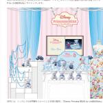 ユニベアシティの新シリーズ「プリンセスベア」発売を記念して、限定コスチュームなど豪華賞品が当たるキャンペーン開催!さらに、プリンセスベアが渋谷公園通り店をジャックします!1月21日より開催!
