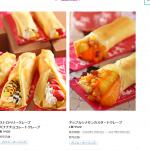 パーク散策のお供にピッタリ!東京ディズニーランドの食べ歩きスウィーツをご紹介!定番のチュロスから、フレッシュなフルーツまで、様々な甘味が揃っています♪