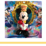 お子さまのお誕生日にぴったり!可愛いプレゼントボックスに入った、ディズニーアンバサダーホテル限定スペシャルキッズバースデーをご紹介♪