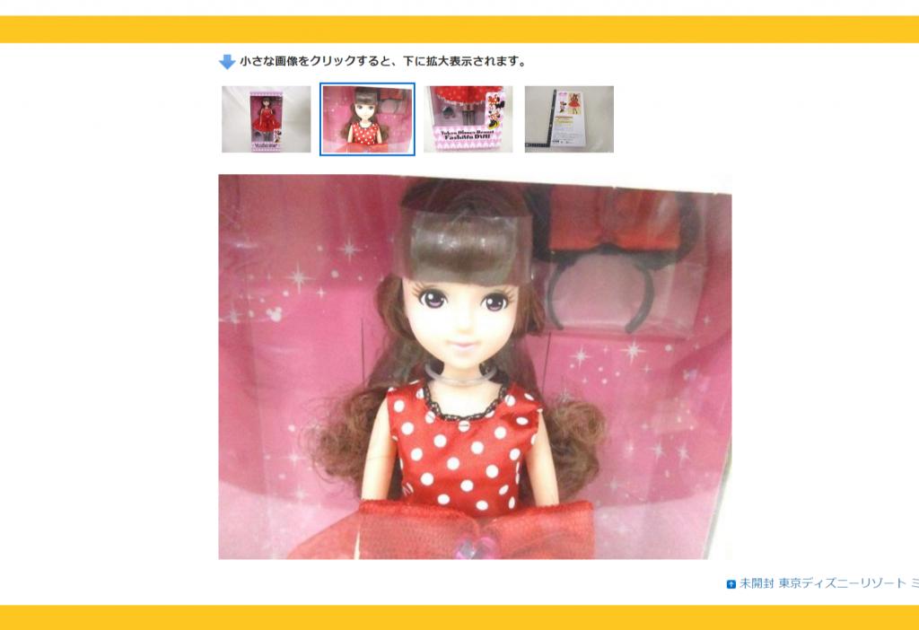 「東京ディズニーリゾート ファッションドール」の第3弾が3月1日発売!ティンカーベルと101匹わんちゃんをイメージした女の子が新たに登場します♪