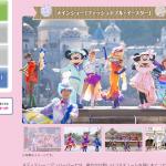 東京ディズニーシー「ディズニー・イースター」のショー・エンターテイメントをご紹介!アトモスフィアたちもファッショナブルな格好で登場します♪