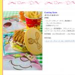 SNS映え間違いなし!可愛すぎる東京ディズニーランドの軽食系イースターメニューをご紹介します♪パレード待ちに嬉しいサンド系メニューが大充実です!4月3日発売!