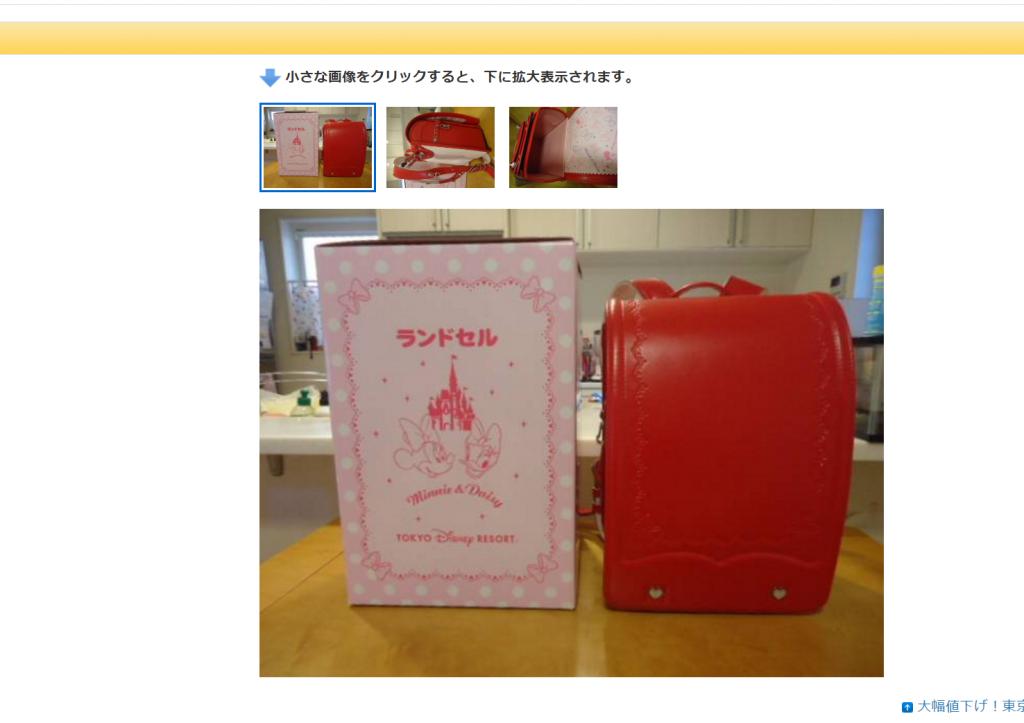 東京ディズニーリゾートオリジナルランドセルが今年も登場!ミッキーやミニー、アリエルの可愛いデザインです!4月28日受注開始♪