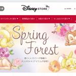 春眠暁を覚えずな癒し系グッズシリーズ「SPRING FOREST」がディズニーストアに登場!プーさんやチップ&デールなど、森の仲間たちがいっぱいです♪