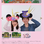 東京ディズニーシー「ディズニー・イースター」で楽しめるフォトロケーション&デコレーションをご紹介!パーク中がファッショナブルに変身♪