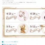 ディズニーストア渋谷公園通り店限定で、25周年キャンペーン開催決定!美女と野獣のオリジナルカードと、6月から使える10%オフクーポンが貰えます!