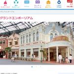 4月26日の「ヒルナンデス!」で「東京ディズニーランド 春のディズニー・イースターを3時間で楽しむンデス!」が放送!内容をまとめてみました♪