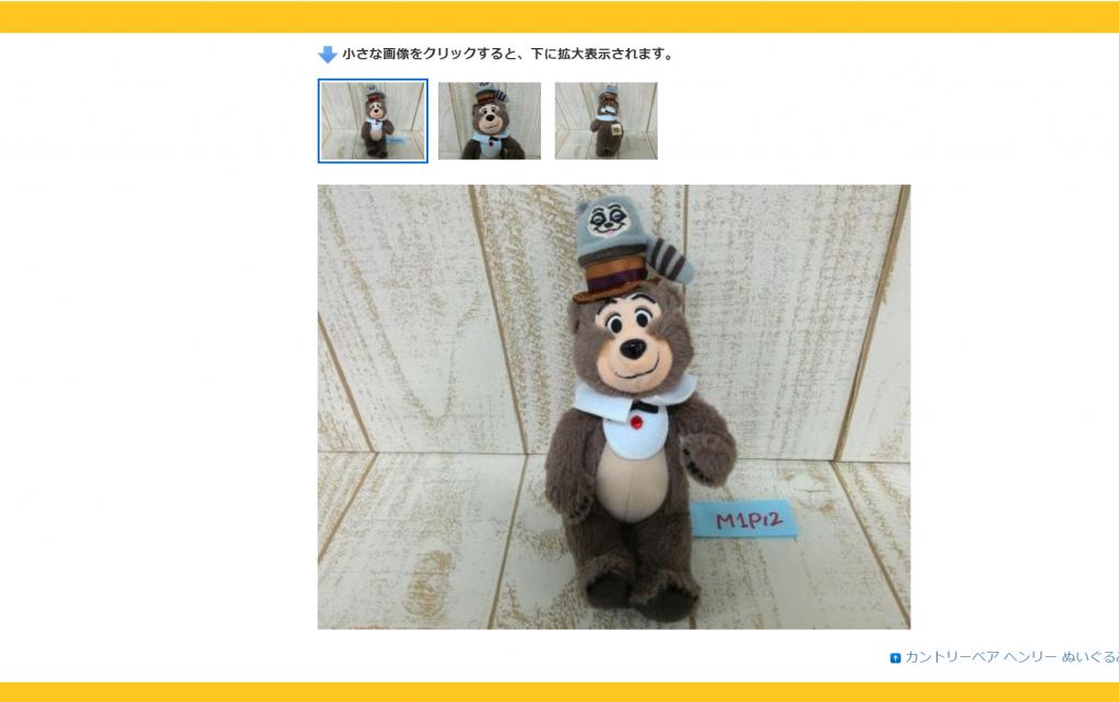 東京ディズニーランドのアトラクション「カントリーベア・シアター」のぬいぐるみバッジが5月21日発売!人気のクマたちが勢ぞろいです!