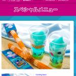 東京ディズニーシーに「ニモ&フレンズ・シーライダー」スペシャルメニューが登場!バケットや、ニモそっくりなチュロスも♪5月8日/5月10日発売!