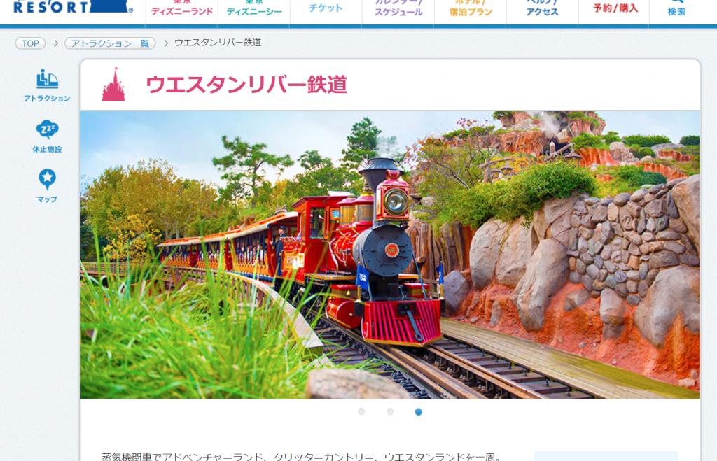 5月6日のぶらぶらサタデーは「タカトシ温水の路線バスの旅お相撲さんの聖地・両国&雨のディズニーランド」を放送!番組の内容をまとめてみました♪