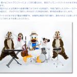 東京ディズニーリゾート・フォトグラフィープロジェクト「イマジニング・ザ・マジック」写真展開催決定!TDRの魔法の瞬間を切り取った写真を楽しめます♪7月21日より開催!