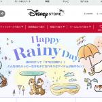 雨の日だって「ココロは晴れ」!ディズニーストアに雨がテーマのグッズシリーズ「HAPPY RAINY DAY」が登場♪可愛い傘や、傘用ステッカーなど梅雨を楽しくするグッズがいっぱいです!