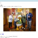 5月6日放送の「ぶらぶらサタデー・タカトシ温水の路線バスの旅」に東京ディズニーランドが登場!ゲストに把瑠都さんを迎え、イースター期間中のパークを紹介します♪