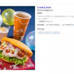 東京ディズニーランドのプラザ周辺に夏祭りをイメージしたスペシャルメニューが登場!縁日気分で食べ歩きを楽しんで♪7月8日発売!
