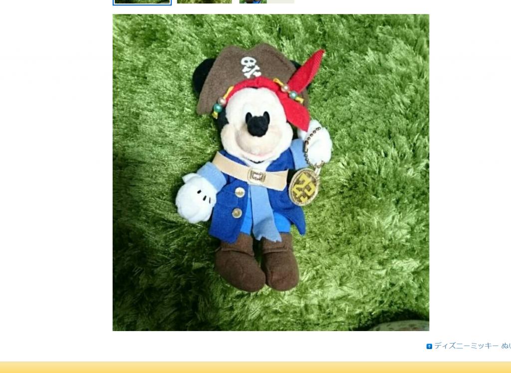 TDS「ディズニー・パイレーツ・サマー」2017限定、ミッキーたちの可愛い海賊モチーフグッズをご紹介!海賊コスチュームのぬいぐるみバッジも登場♪7月8日発売!