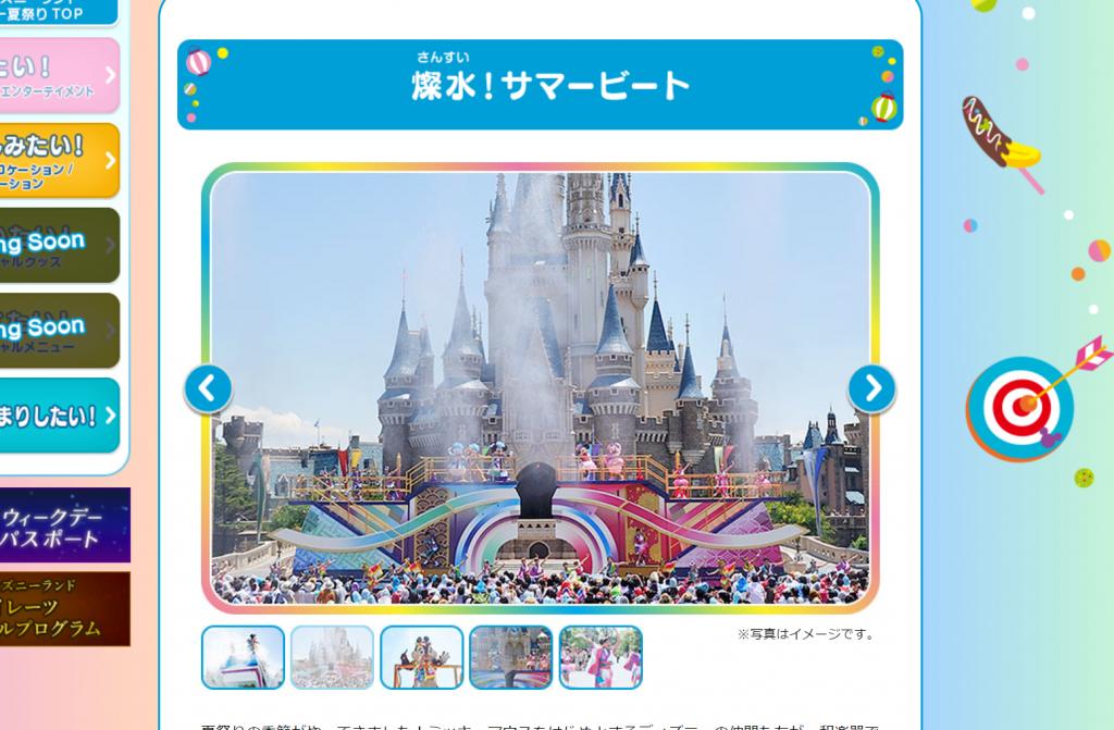 東京ディズニーランド「ディズニー夏祭り」2017のショー・エンターテイメントをご紹介!夏のパークは和風なお祭りで大盛り上がりです♪