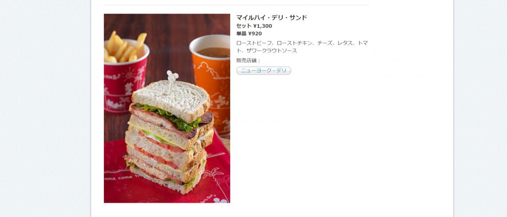 梅雨の時期でも安心な、雨の日にゆったり過ごせる東京ディズニーシーのレストランをご紹介!アルコールもばっちり飲めちゃいます♪