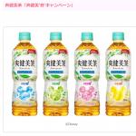 爽健美茶を買ってディズニーの名曲が聴ける!「爽健美'音'キャンペーン」が6月26日より開催♪ボトルデザインも可愛いミッキーシェイプに!