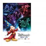 究極のディズニーファンイベント「D23 Expo Japan 2018」ショー&プログラムスケジュール公開!アラン・メンケンのソロコンサートも開催♪