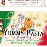 パスタをイメージしたユニークなグッズシリーズ「Yummy-Pasta」がディズニーストアで発売中!イタリアンなデザインがおしゃれ♪