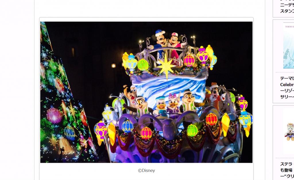 今年の「カラー・オブ・クリスマス」にはなんとジェラトーニ&ステラ・ルーが登場!アイススケートやくるみ割り人形をモチーフにしたダッフィーたちのグッズも発売♪