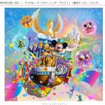 東京ディズニーリゾート2018年度年間プログラムが発表!「Happiest Celebration!」な東京ディズニーランドのプログラムをご紹介♪