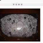 銀座コージーコーナーに、ディズニーデザインのハロウィーン限定スイーツギフトが登場!キュートなミッキー&フレンズデザイン、クールなヴィランズデザインが登場します♪9月1日発売!