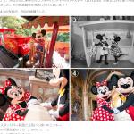 東京ディズニーリゾート限定カレンダー&スケジュール帳が発売中!写真が使われているものやパークフードモチーフなど可愛いデザインがいっぱいです♪