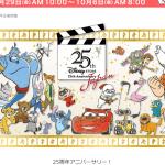 ディズニーストアジャパン25周年記念「カチンコデザイン」アイテムが10月1日発売!92年のディズニーストアコスチュームのミッキーがキュート♪