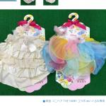 「THE HANY」×ユニベアコラボドレス第5弾「ポレット」が10月25日発売!ふわふわ可愛いガーリードレス♪