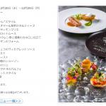 東京ディズニーシー・ホテルミラコスタの「クリスマス・ウィッシュ」期間限定スペシャルメニューをご紹介!フォトジェニックなメニューがいっぱい♪11月1日発売!