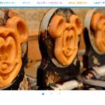 渡辺直美プロデュース「プニュズ」と東京ディズニーランドのコラボアイテムが登場!可愛いミッキーワッフル&ピザ柄♪10月23日発売!