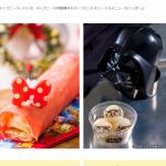 可愛くてインスタ映えしそう!東京ディズニーランドのキャラクターモチーフメニューをご紹介♪ミニーの新作クレープも登場!