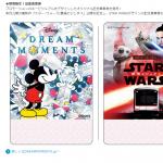 東急グループ×ディズニーのクリスマス「Disney DREAM MOMENTS」スタンプラリーがスタート!ミッキー&スター・ウォーズデザインの記念乗車券も発売中♪
