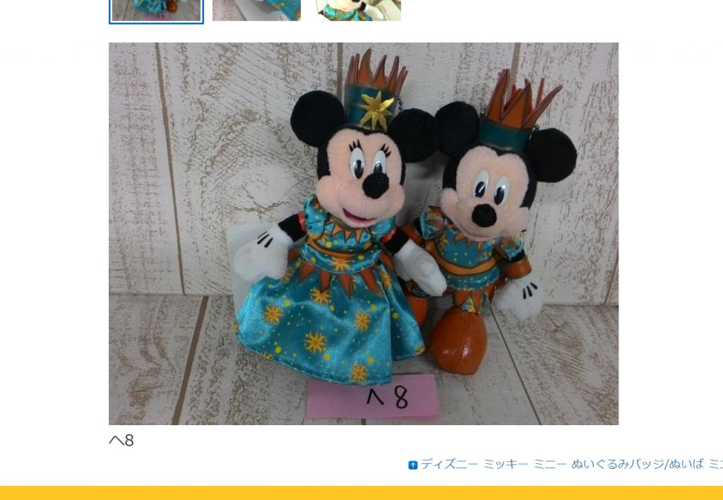 来年フィナーレを迎える「ミニー・オー!ミニー」のグッズが東京ディズニーランドに登場!ぬいぐるみバッジやおしゃれな実写グッズなど♪11月30日発売!