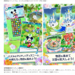 ディズニーの仲間たちとパズルで王国を作るスマートフォンゲーム「ディズニー フラワードロップス」事前登録スタート!ゲーム内アイテムや、ディズニージュエリーが当たります♪