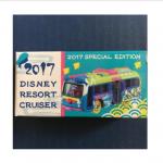 2018年のスペシャルデザイントミカ「ディズニー・ビークル・コレクション」が12月26日発売!人気アトラクションや乗り物が特別デザインに♪