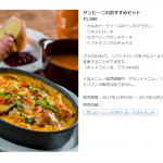グラタンや麺類でぽっかぽか♪東京ディズニーシーのあったかフードメニューをご紹介!温まりながらしっかりお腹も満たされます♪
