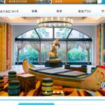 好きなディズニーホテルランキングをご紹介!1位はディズニーらしい世界観のあのホテル♪
