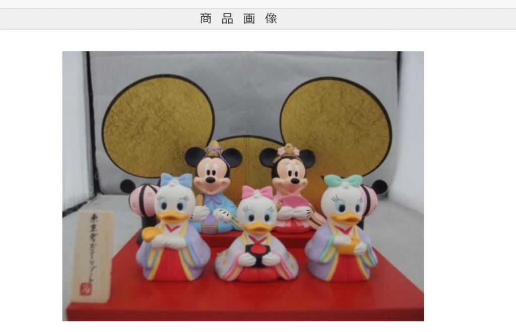 東京ディズニーリゾートにひな祭りグッズが登場!雛人形はもちろん、ぬいぐるみやぬいばも♪ナノブロックひな人形も登場!