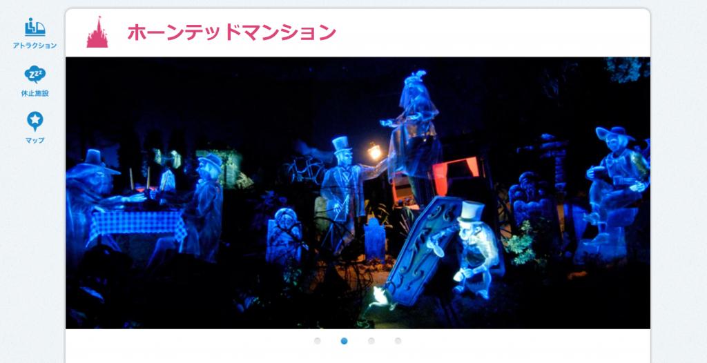東京ディズニーランドファストパス対応アトラクションの人気ランキングをご紹介!1位は人気のあのキャラ♪