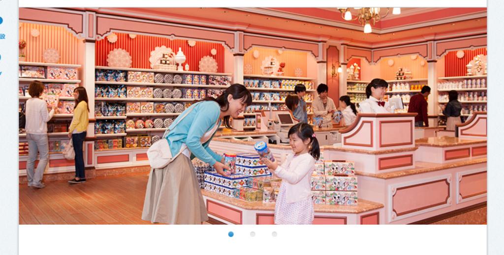 TDLのお菓子屋さん【ペイストリーパレス】をご紹介。お菓子がいっぱいの素敵な宮殿です。利用者の感想・口コミなど情報をまとめました。