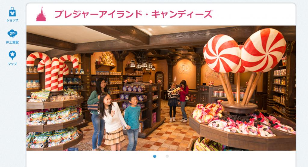 TDLのお菓子専門店【プレジャーアイランド・キャンディーズ】をご紹介。ピノキオに登場する遊びの島がモチーフのお店。ディスプレイも可愛いです。利用者の感想・口コミなど情報をまとめました。