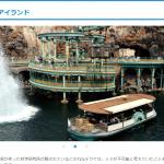 東京ディズニーシーの人気テーマポートランキングをご紹介!あのエリアとあのエリアが圧倒的人気!