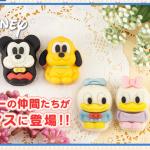 お正月バージョンのディズニー和菓子「食べマス」が12月30日発売!ミッキー、プルート、ドナルド、デイジーが和菓子に大変身♪