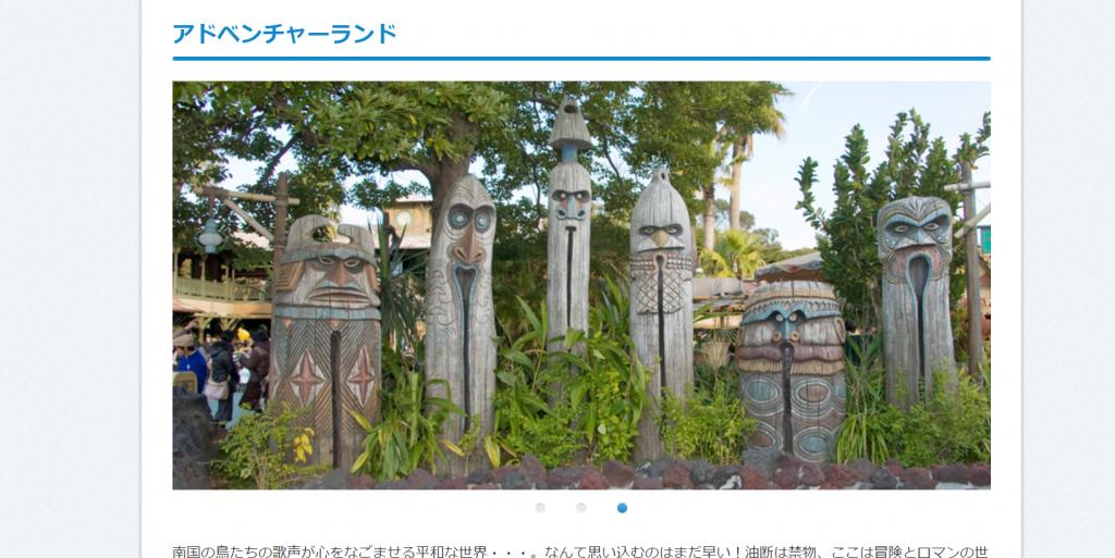 東京ディズニーランドの人気テーマランドランキングをご紹介!1位は大人気のあのエリア♪