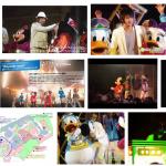 2006年から2007年に開催されたイベント【東京ディズニーシー・クラブナイト】動画・グッズ・解説などのまとめ。3日間だけの特別な夜!