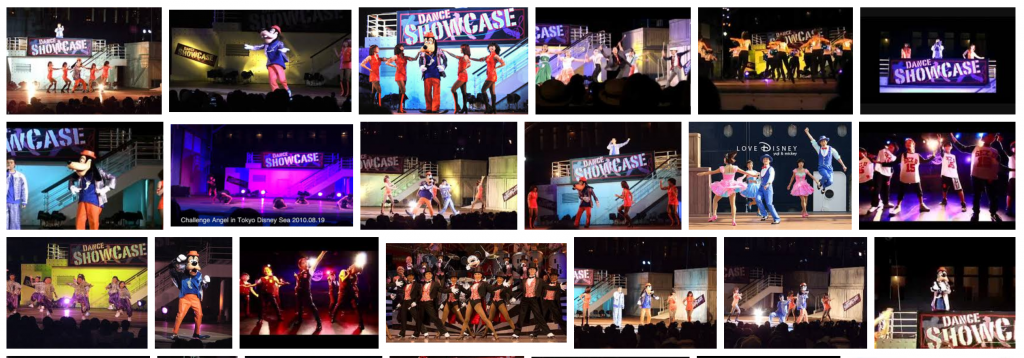 2007年から2009年まで開催されたTDSイベント【ダンス・ショーケース】動画・グッズ・解説などのまとめ。一般公募のダンスグループが登場しダンスを披露しました。
