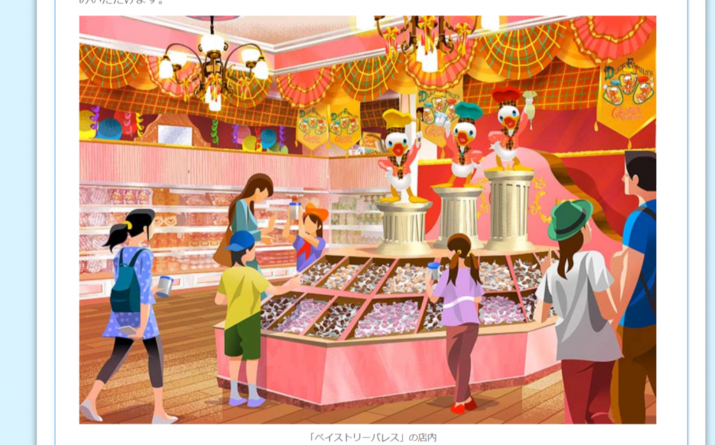 TDL35周年期間中、「ペイストリーパレス」「アイスクリームコーン」が特別店舗に!どちらも大人気のチョコレートクランチがテーマ♪
